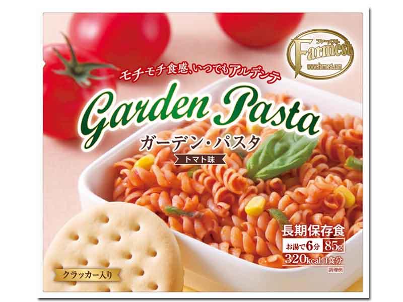 ガーデン・パスタ<トマト味>