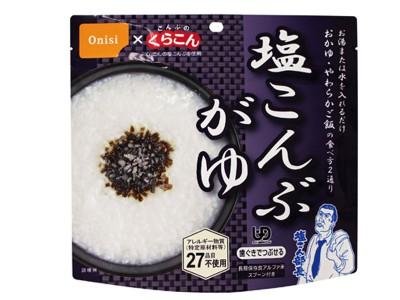アルファ米塩こんぶがゆ 画像1