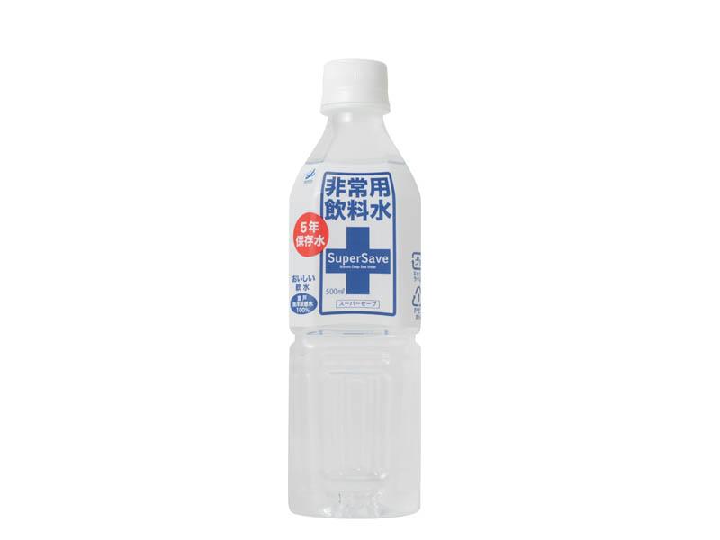 非常用飲料水 スーパーセーブ 500ml 5年保存