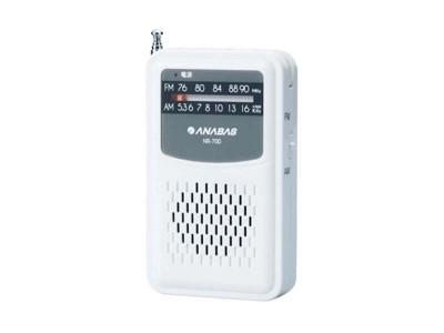 小型スリムラジオ NR-750 画像1