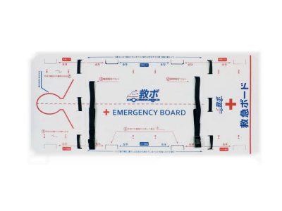 軽くて丈夫な簡易担架 救急ボード 画像1