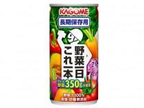 野菜1日これ1本 190g缶
