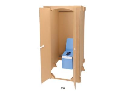 レディースメンズ個室スペース SH-1900 (2セット入り) 画像1