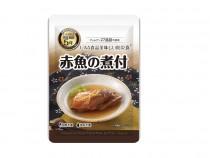 美味しい防災食 赤魚の煮付