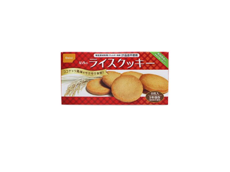 アレルゲン27品目不使用! ライスクッキー