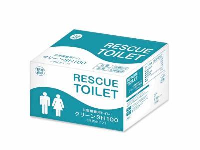 災害備蓄用トイレ クリーンSH100(洋式タイプ) 画像1