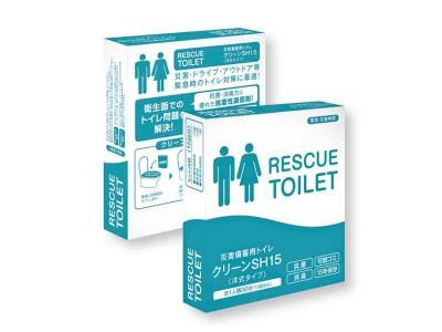 災害備蓄用トイレ クリーンSH15(洋式タイプ) 画像1